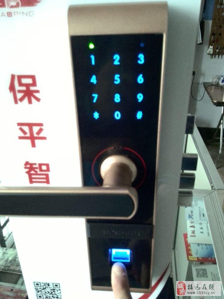 招远出售特价指纹密码锁,1500,不锈钢材质