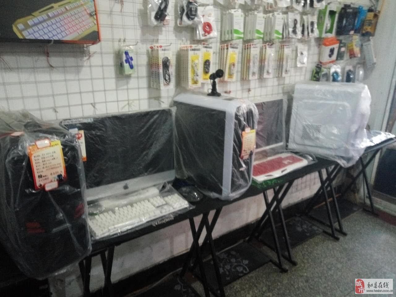 组装游戏电脑品牌一体机笔记本电脑升级维修