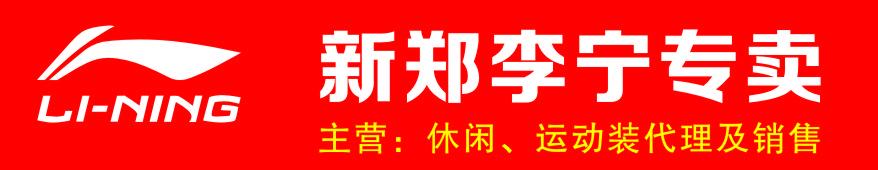 郑州昊港商贸有限公司