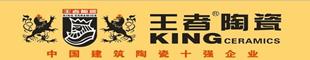 睢县王者陶瓷――睢县陶宏瓷业-睢县瓷砖建材专卖