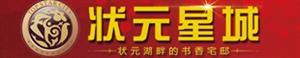 湖南中泽房地产开发有限公司