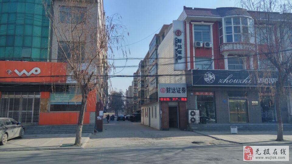 出售光明南街锦绣园小区三室精装