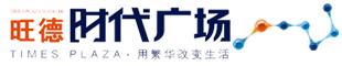 贵州旺德置业有限公司