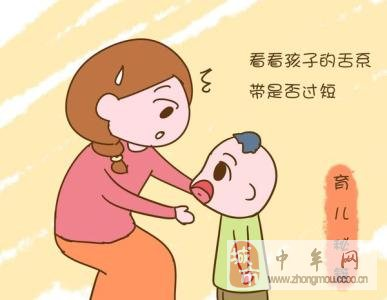 大舌头怎么办_幼儿及儿童如果表现为\