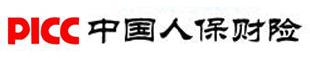 中国人民财产保险股份有限公司安溪支公司