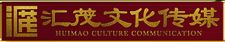 重庆汇茂文化传媒有限公司