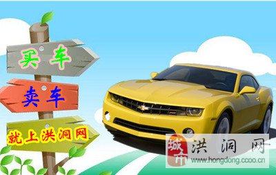 猎豹电动车出售