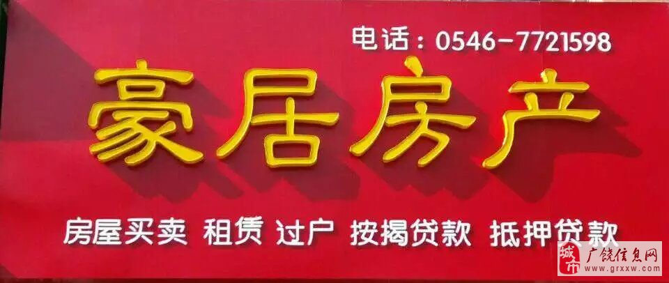 锦湖D区14楼110平简装