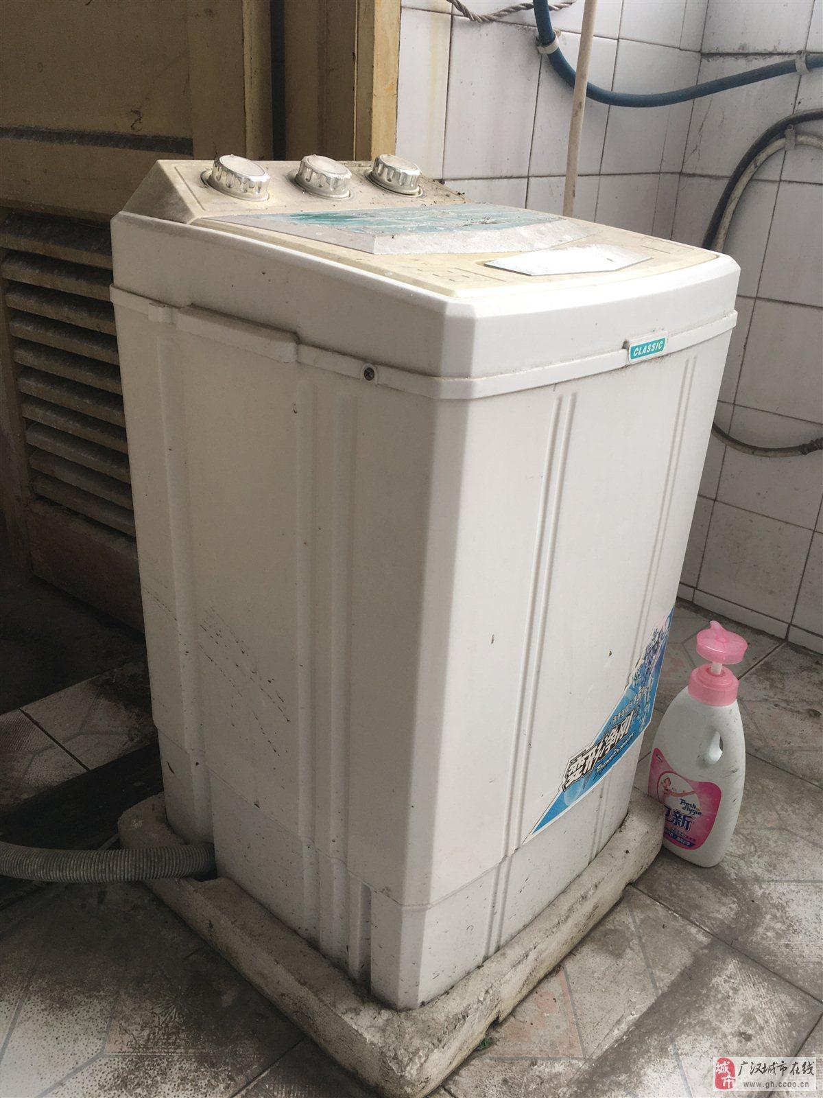 搬家,出售洗衣机