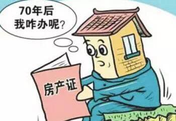 """""""70年�a�唷钡狡�⒂忻鞔_法律�定"""