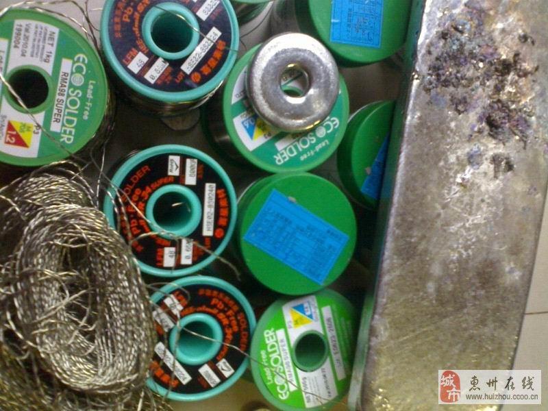 惠台锡线回收,平南收购无铅锡条,镇隆回收废锡膏