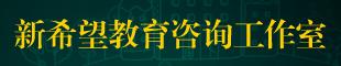 联众梦想(天津)教育信息咨询有限公司