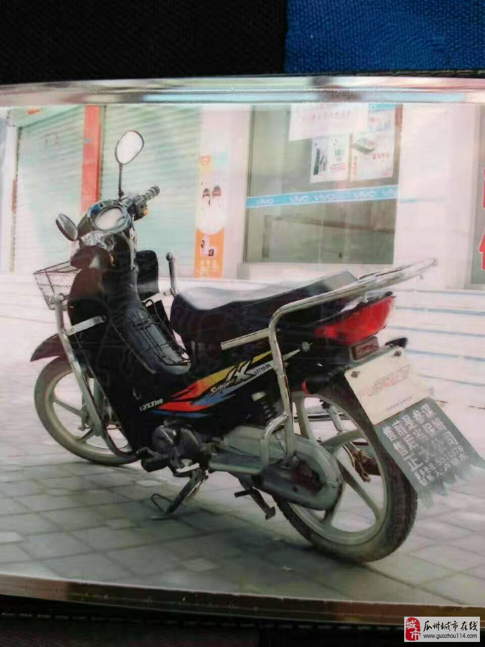 本人有隆鑫牌小摩托出售
