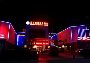 光彩丽锦大酒店