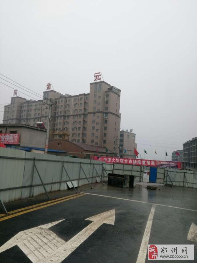 浩金源保利城首付5万均价4xxxx地铁口