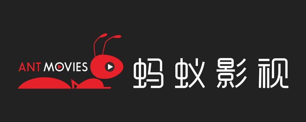 汉川喜气洋洋火锅店