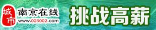 江苏优梦文化传媒有限公司