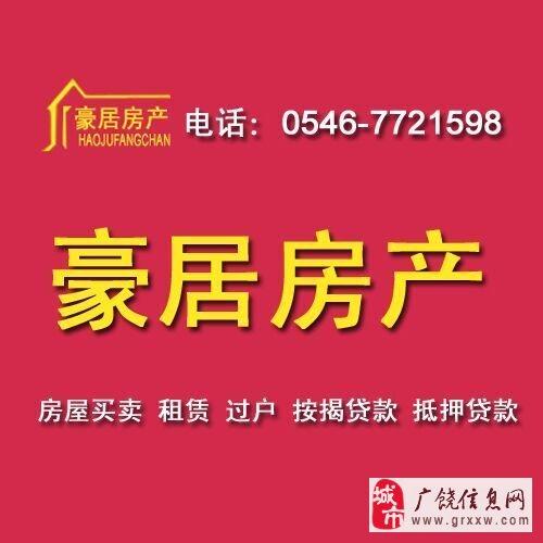 东方丽景7楼150平精装无税