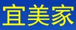 宜美家装饰集团(广汉公司)