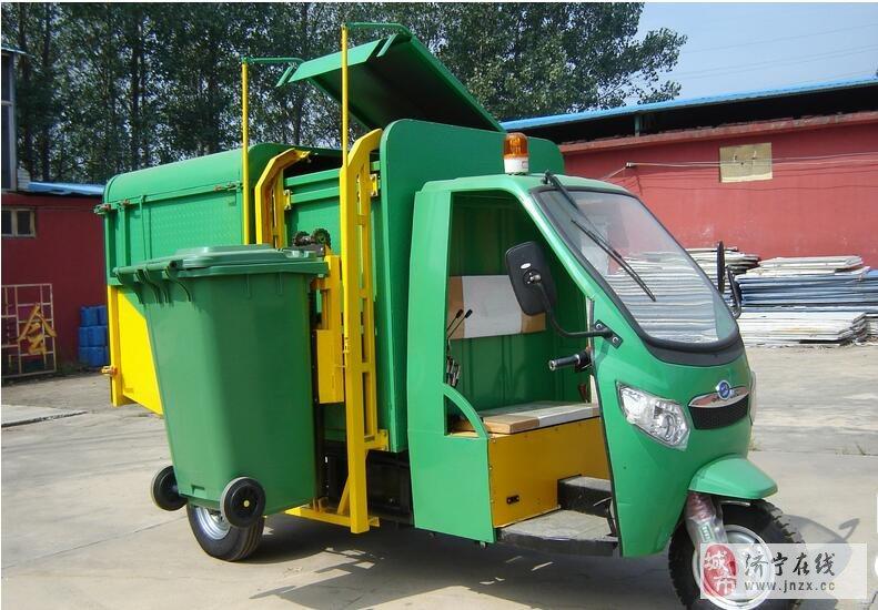 物业保洁翻筒电动三轮垃圾车特价小林清洁垃圾车直销