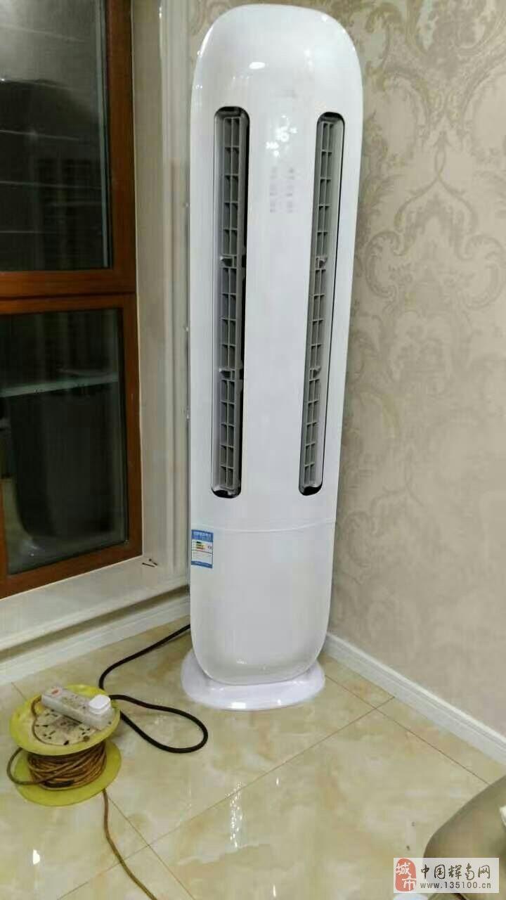 鑫盛家电制冷修理部维修安装销售