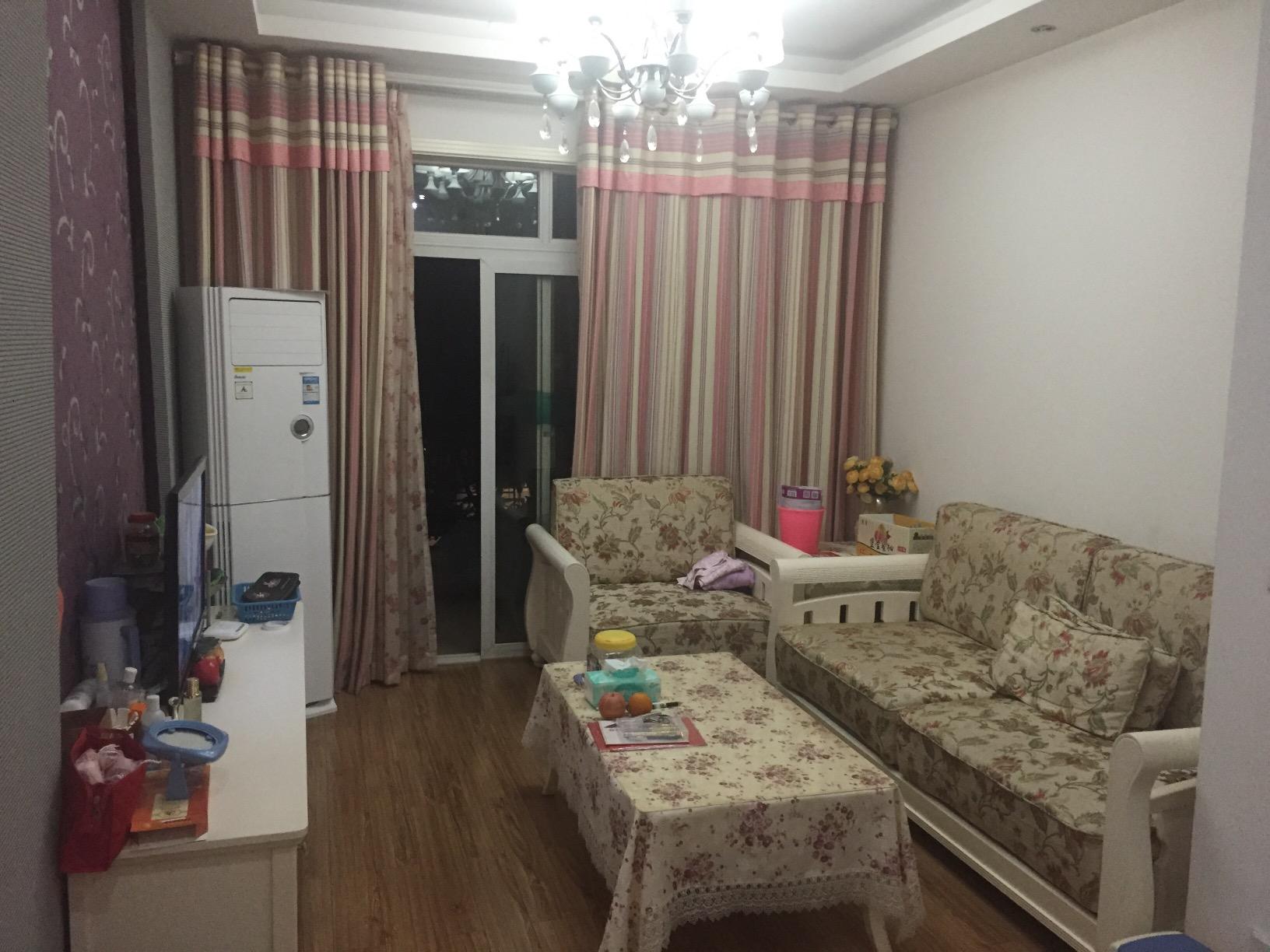 海棠曉月溫馨二居室