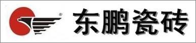 东鹏瓷砖、惠达卫浴