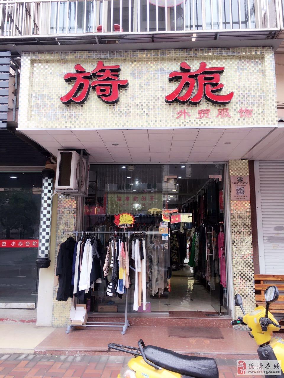 六合开奖武康营盘小区店面出售