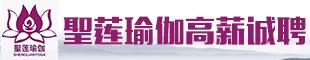�}莲瑜伽来凤健康管理中心