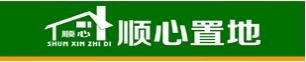 三河市燕郊顺心置地房产经纪有限公司