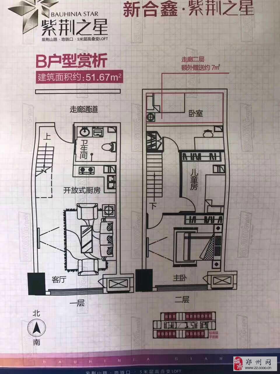 繁华心火车站、二七、紫荆山等5大商圈,租客不愁