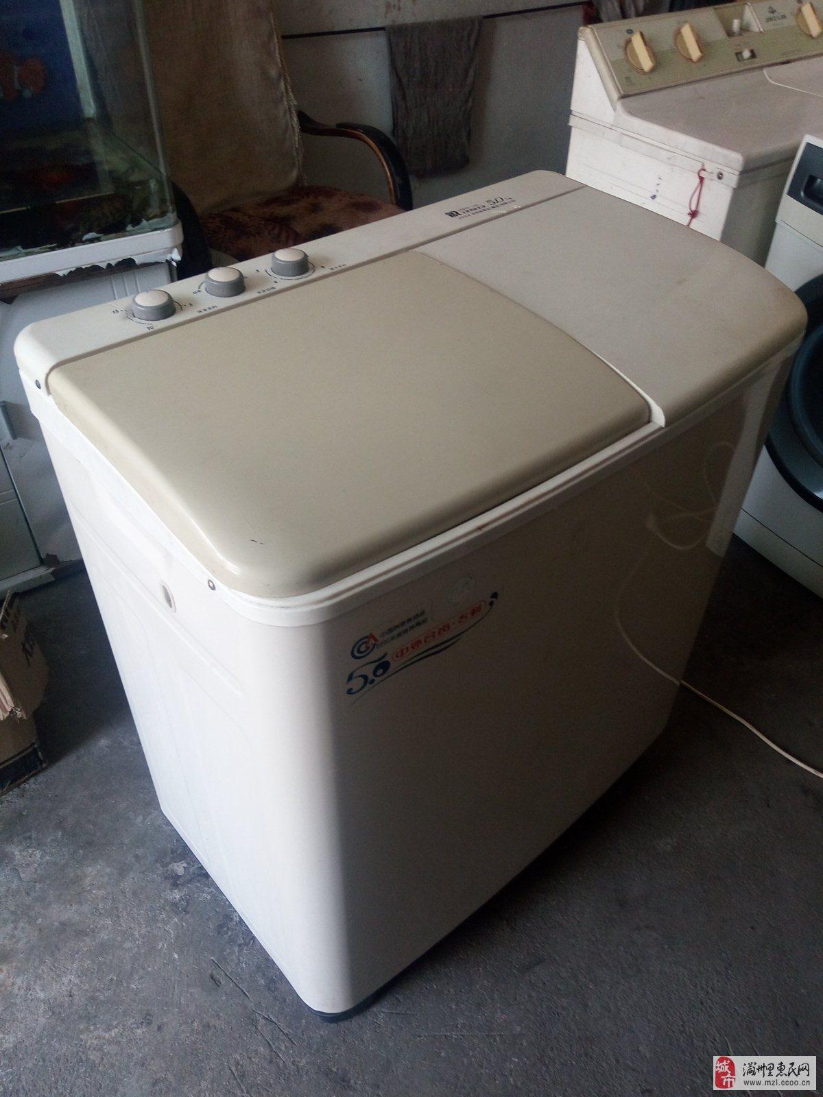 出售二手荣事达双桶洗衣机