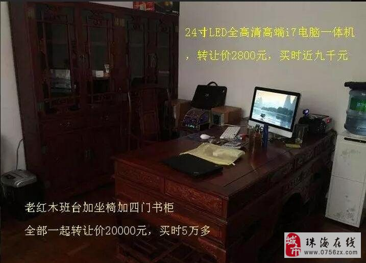 急转办公家具、茶台、班台、椅子、书柜、办公桌