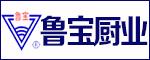 山东省鲁宝厨业有限公司