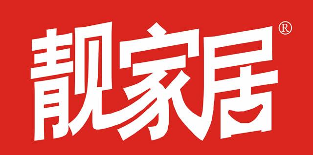 鹤山市创靓家居装饰材料有限公司