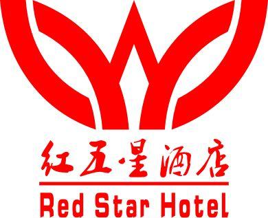 瑞金市红五星酒店