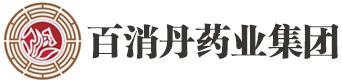 郑州百消丹电子商务有限公司