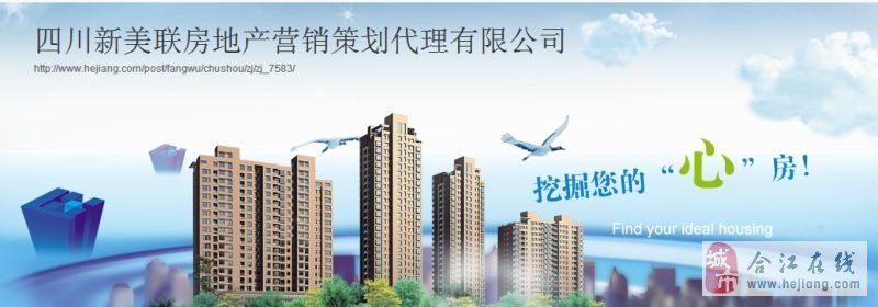 枣林桥电梯江畔明珠精装120平58万