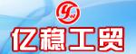 齐河华恒生态纺织科技有限公司