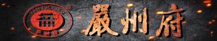 浙江严州府食品有限澳门星际注册