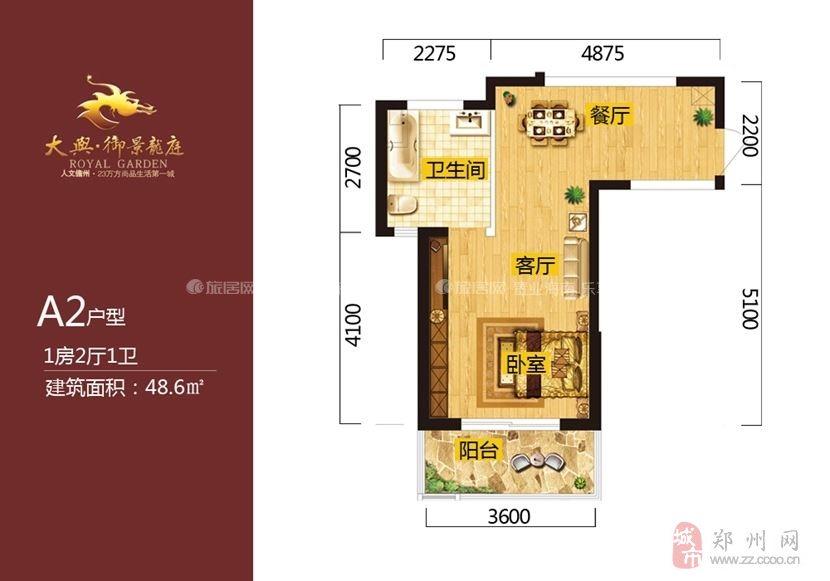 海南儋州御景龙庭现购房折后均价约5800元/平