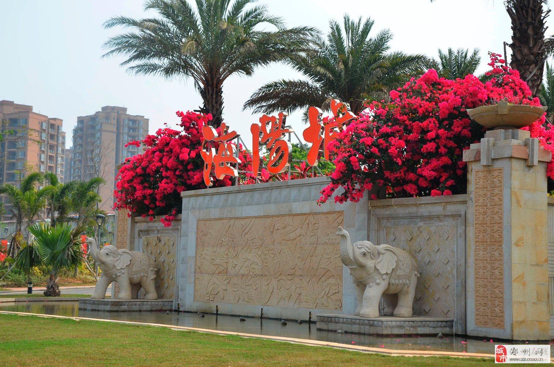 (新房)海南儋州海阳城