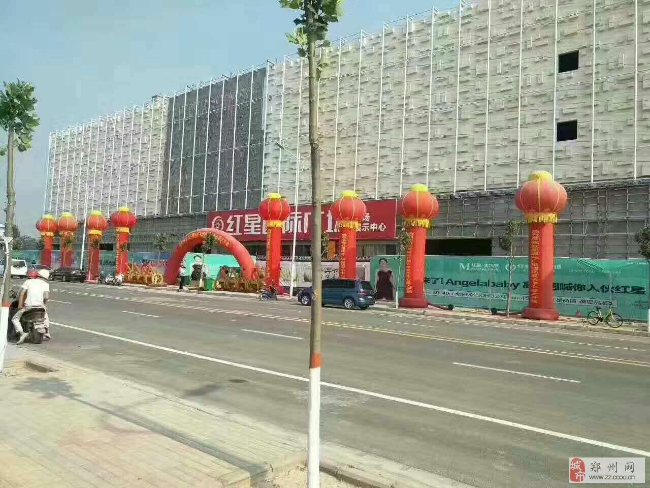郑州红星国际广场20-40m2沿街商铺,投资首选