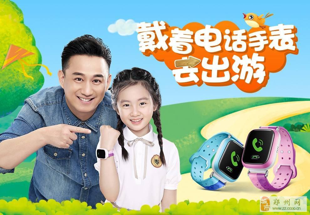 郑州市小天才电话手表官方直营店,小天才官方售后