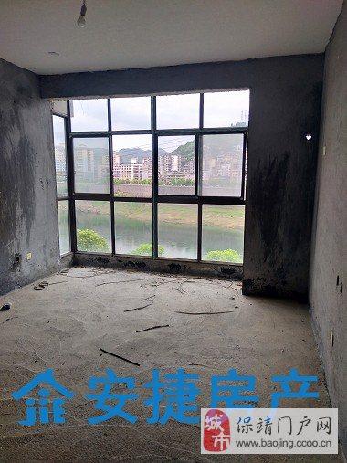 建设局江景房出售