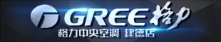 杭州巴萃机电工程有限公司