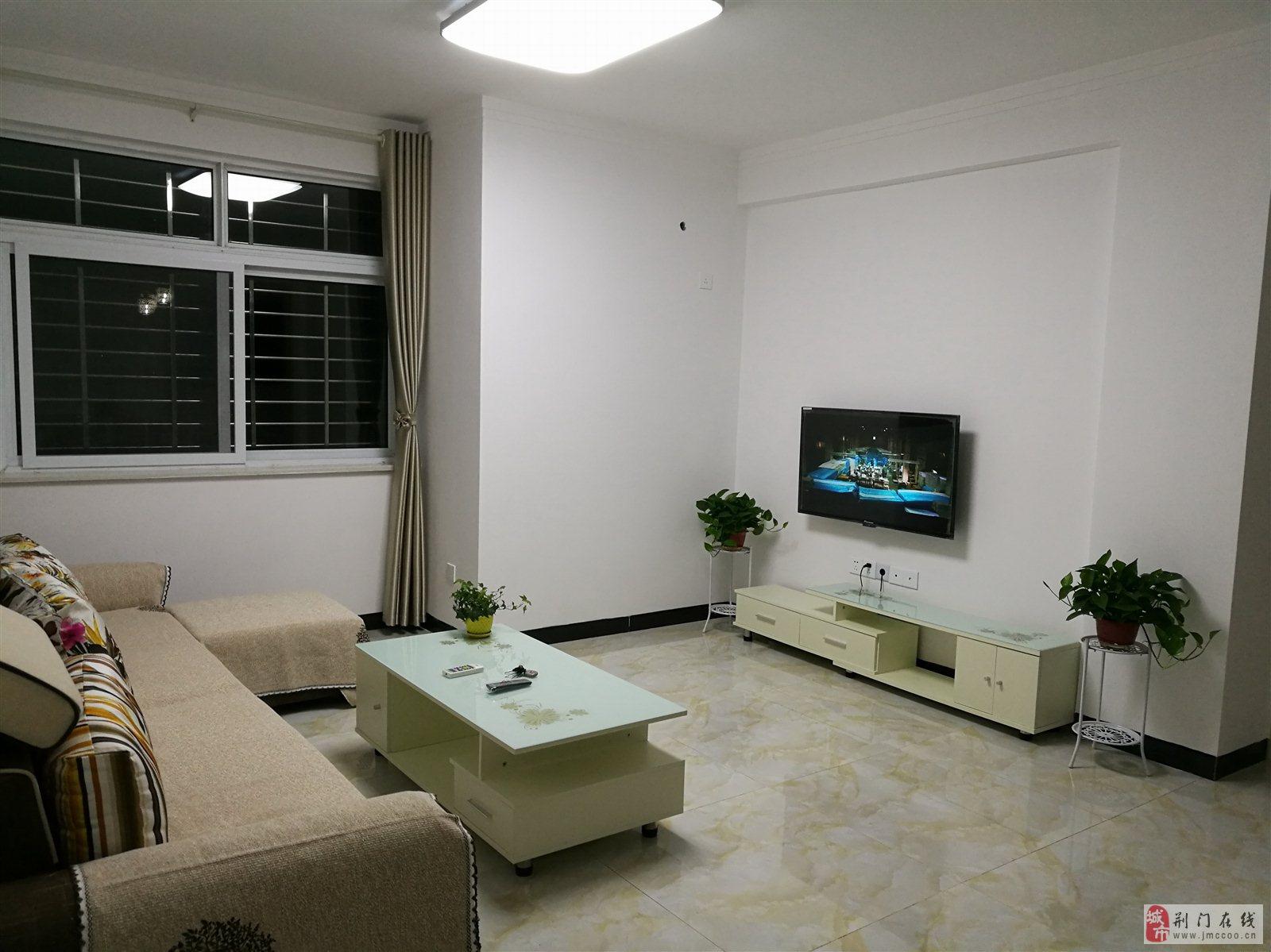 石化家苑新房出租