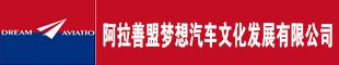 万濠会娱乐官网盟愿望钢铁法律旅行开发规定机关