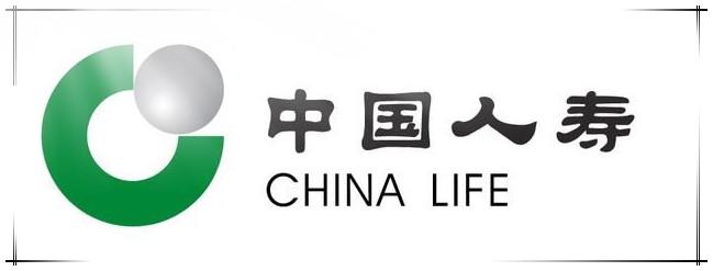 中国人寿股份有限公司郑州市上街区支公司