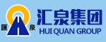 汇泉公司智能设备事业部
